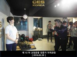CES KOREA 교정운동전문가과정 13차 수료식 (27).JPG
