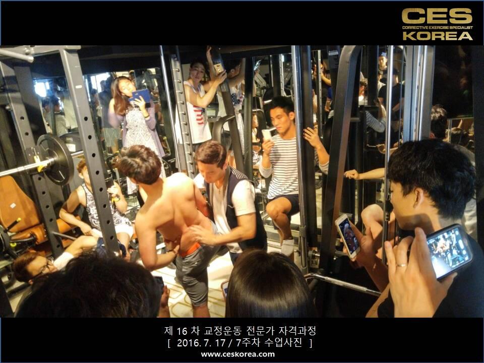 16차 CES KOREA 교정운동전문가 자격과정 7주차 (27)