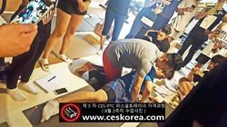 제 5 차 ces korea 퍼스널트레이너 과정 2주차 수업 (9)