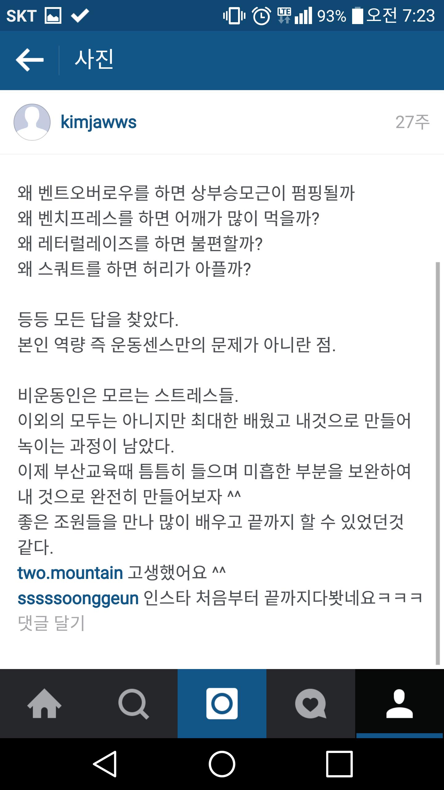 CES KOREA후기 (2).png