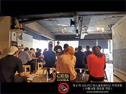 6차 CES PTC 퍼스널트레이너 과정 1주차 사진  (6)