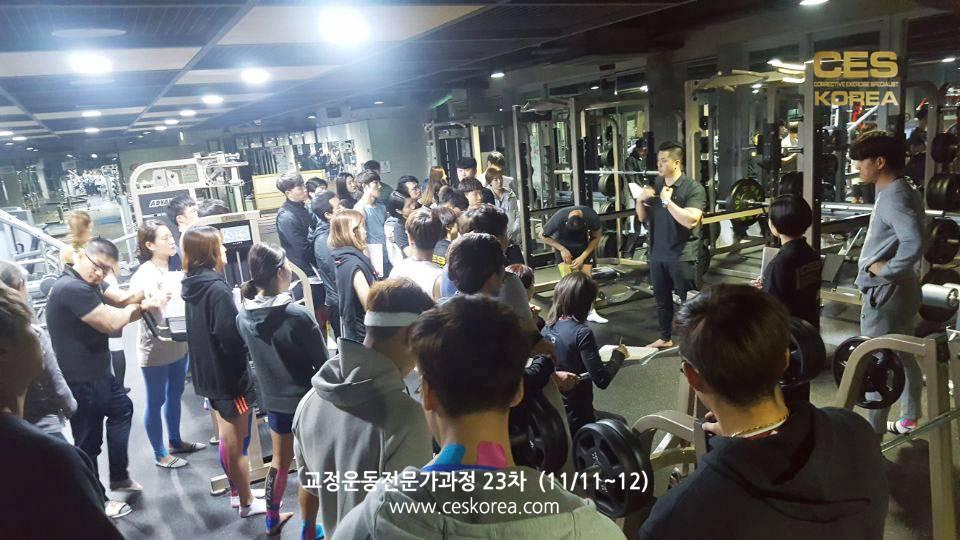 CES24차 4주차 교정운동전문가과정 (3)