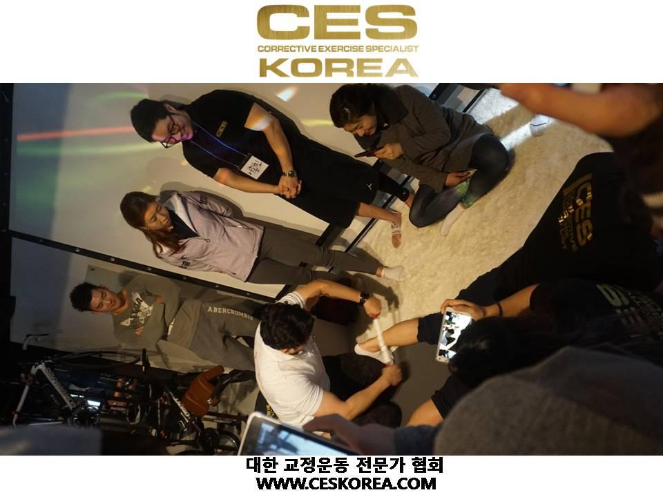 CES KOREA 12기 4주 1 (31).JPG