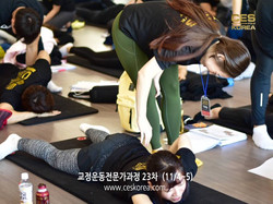 CES KOREA 교정운동23차 3주차 (14)