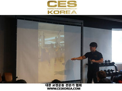 CES KOREA 12기 4주 1 (3).JPG