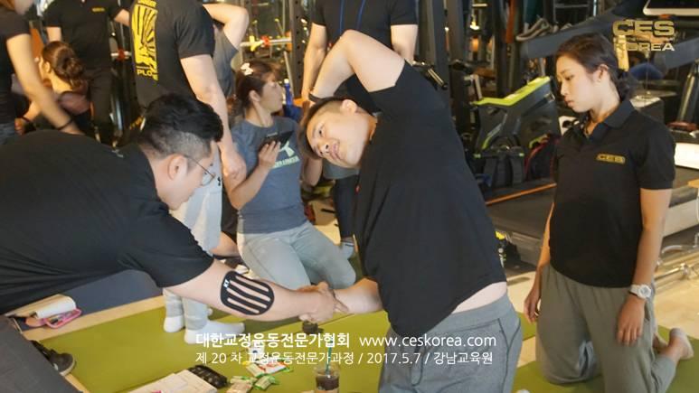 20차 CES KOREA 교정운동 6주차 (8)