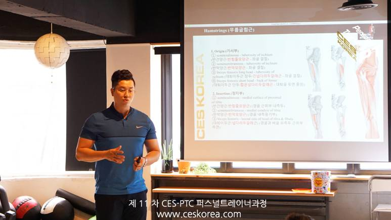 CESPTC퍼스널트레이너 11차 (4)