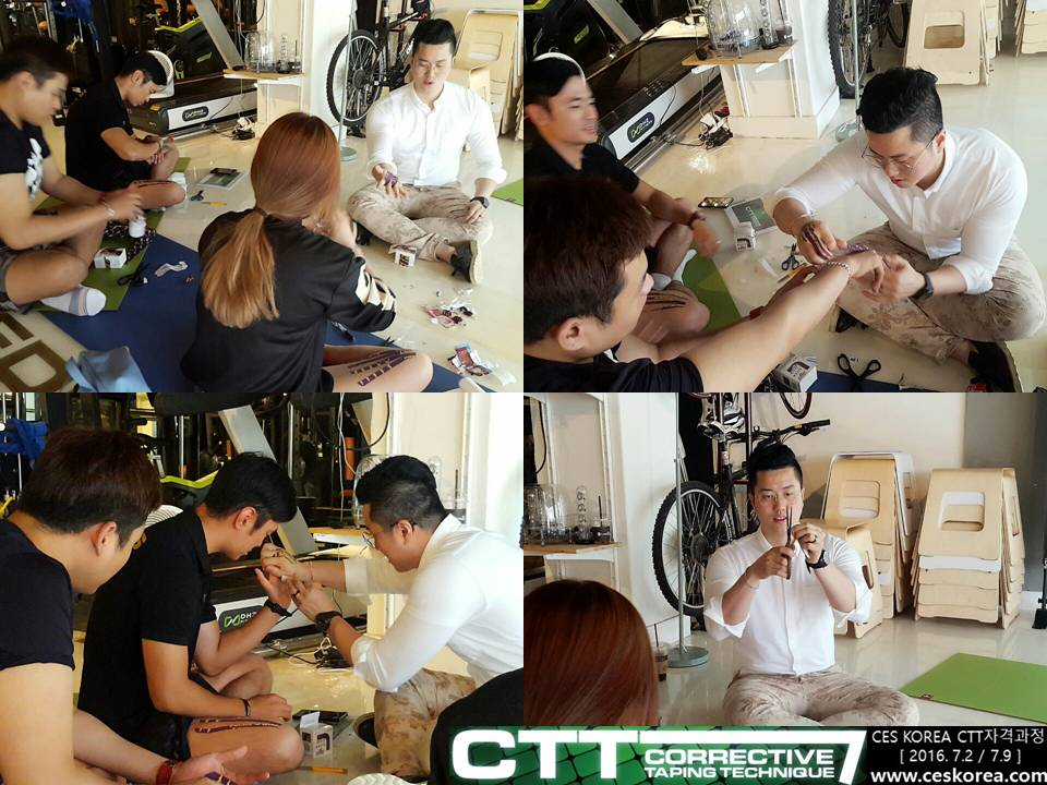 2016 CES KOREA CTT 교정테이핑테크닉 (4)