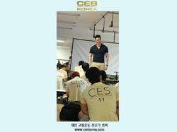 대한교정운동전문가협회 CES KOREA 부산11기  (21).JPG