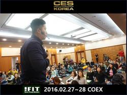 CESKOREA 아이핏  2016년2월27일28일 (2).JPG