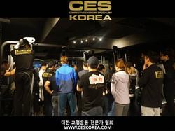 CES KOREA 12기 3주 (58).JPG
