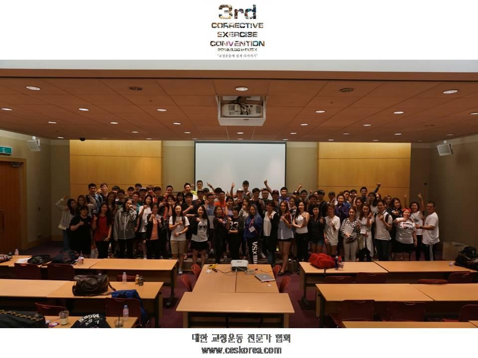 CES KOREA 교정운동전문가협회 3번째 코엑스컨벤션 (19).JPG
