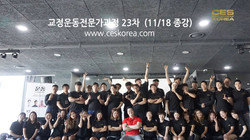 CES24차 CES KOREA 교정운동전문가 (4)