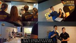 ces korea 16기 교정운동전문가 자격과정 수료식 (18)