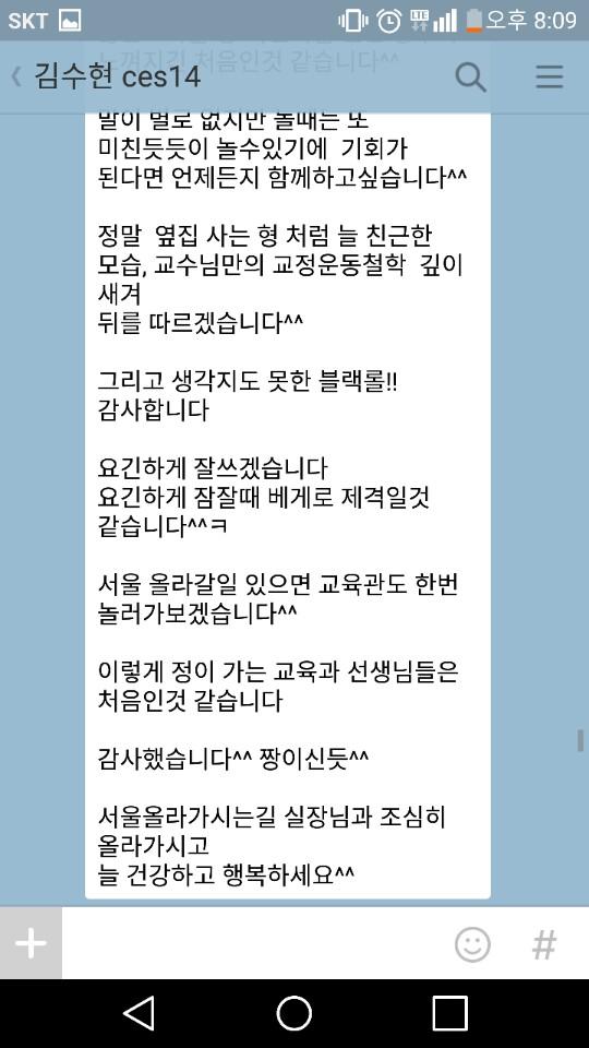 김수현선생님 2