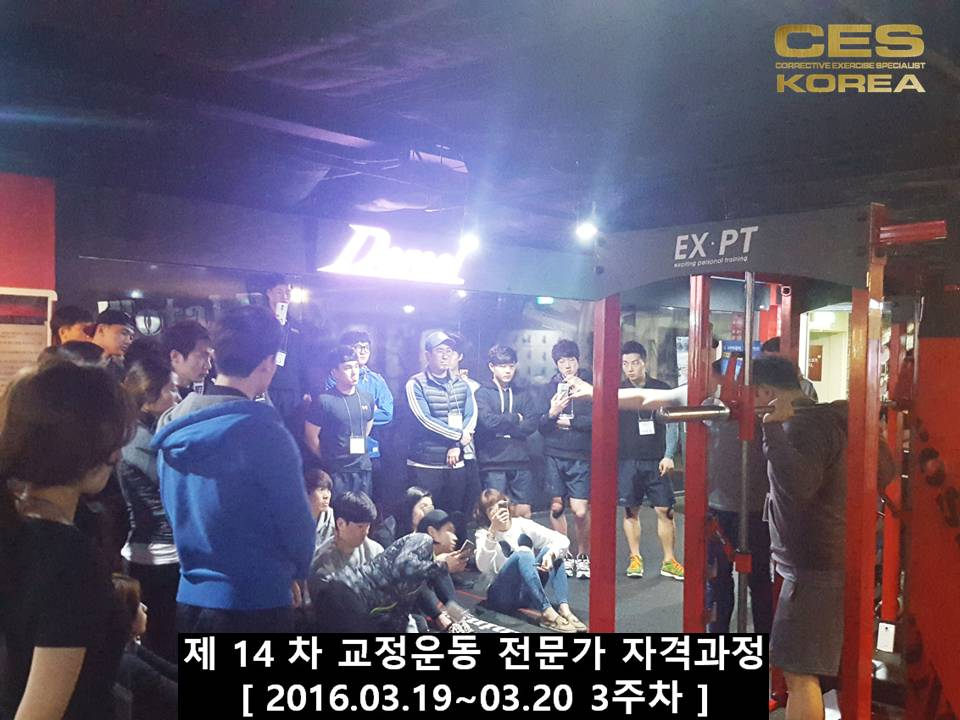 CESKOREA 대한교정운동전문가협회 14기 3주차 수업 (16).JPG