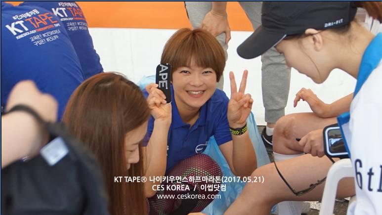 ces korea 나이키우먼스하프마라톤 서포터즈 (21)