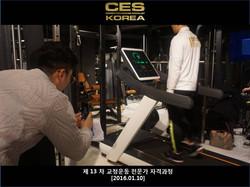 교정운동전문가과정 13기 걷기분석 2주차 수업 (13).JPG