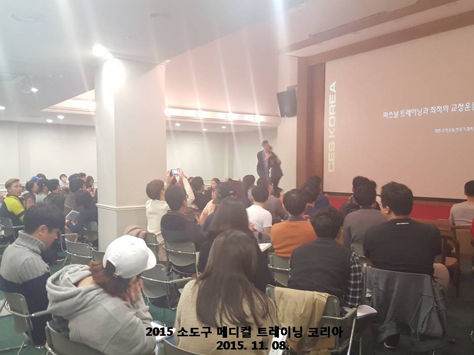 소도구메디컬트레이닝코리아2015 (9).JPG