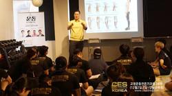 24차 CESKOREA 교정운동전문가 2주차 (6)