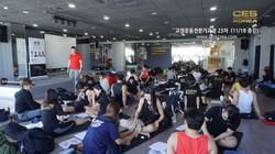 CES24차 CES KOREA 교정운동전문가 (5)