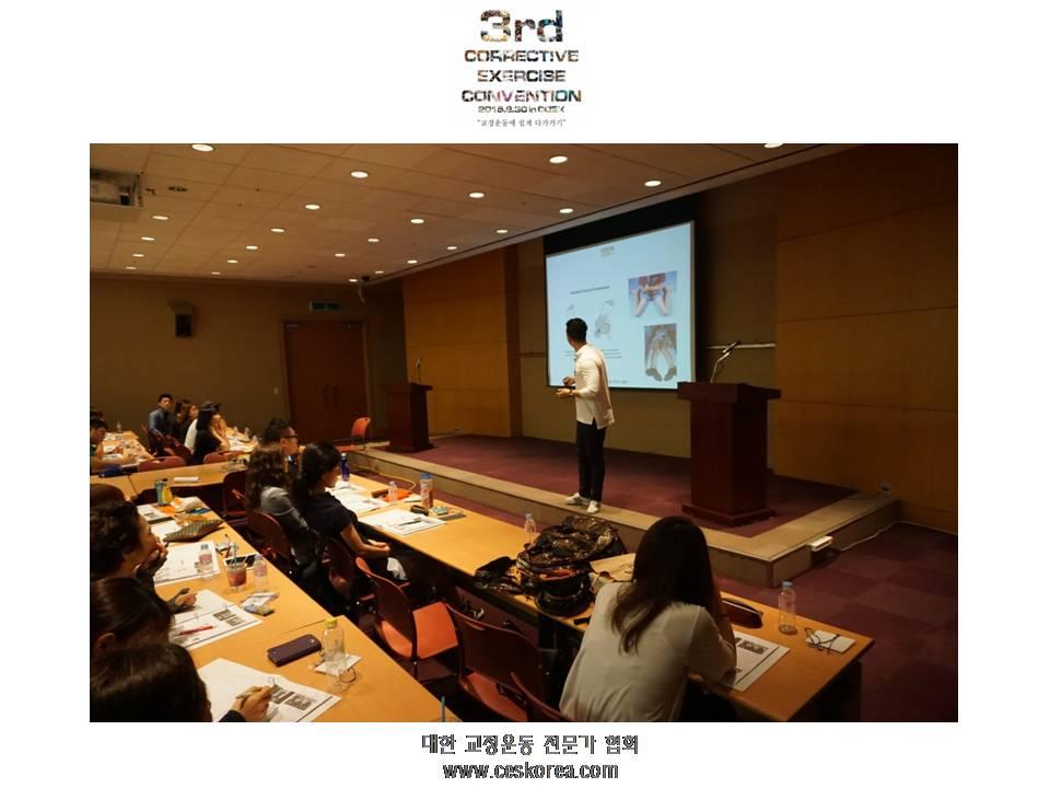 CES KOREA 교정운동전문가협회 3번째 코엑스컨벤션 (12).JPG