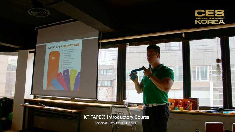 KT TAPE 국제자격과정 CES KOREA (15)