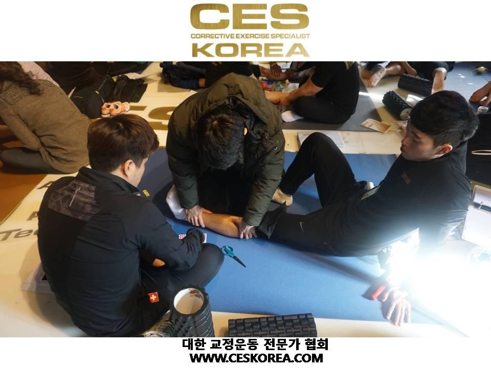 CES KOREA 12기 4주 1 (23).JPG