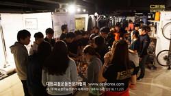 CES KOREA 18차 교정운종전문가 자격과정 수료식 (18)