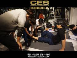 CES KOREA 12기 3주 (51).JPG