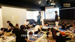 CES KOREA 교정운동전문가 과정 22차 (29)