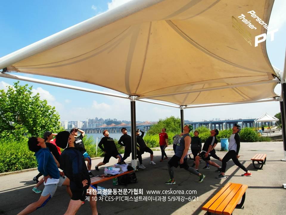 10차 CES PTC 퍼스널트레이너과정 CES KOREA (19)
