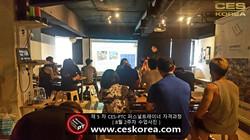 제 5 차 ces korea 퍼스널트레이너 과정 2주차 수업 (8)