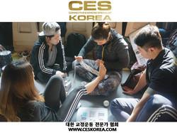 CES KOREA 12기 4주 1 (14).JPG