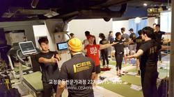 CES KOREA 교정운동전문가과정 22차  (18)