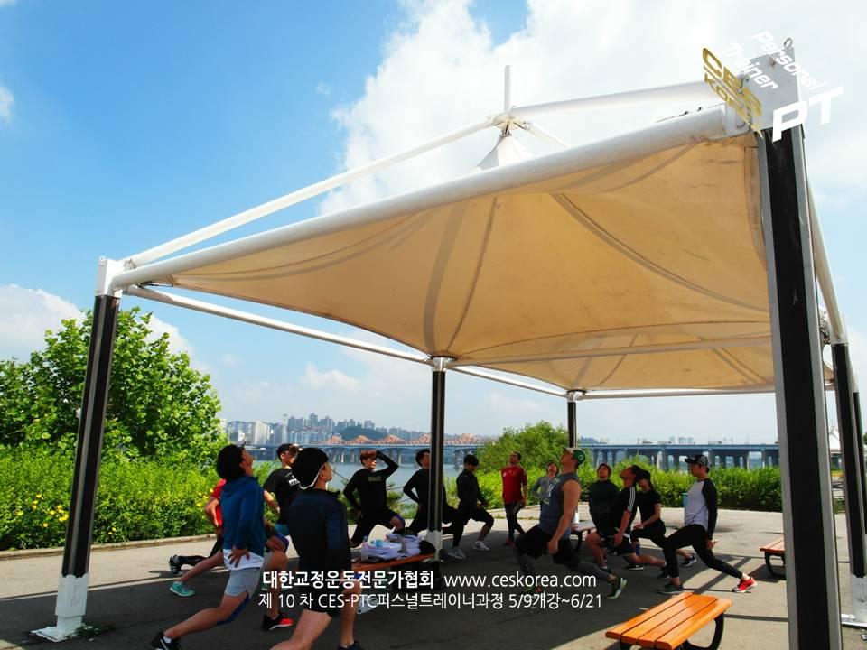 10차 CES PTC 퍼스널트레이너과정 CES KOREA (1)