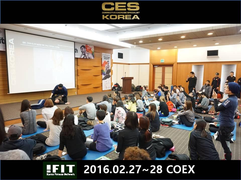 CESKOREA 아이핏  2016년2월27일28일 (7).JPG