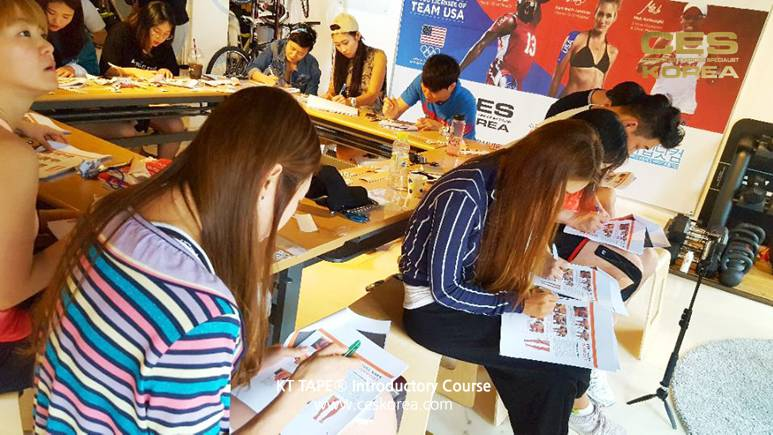 KT TAPE 국제자격과정 CES KOREA (13)