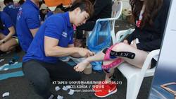 ces korea 나이키우먼스하프마라톤 서포터즈 (18)