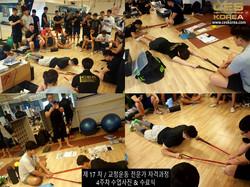 CES KOREA 17차 교정운동 수료식 (15)