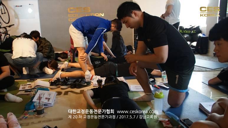 20차 교정운동전문가과정 CES KOREA (13)