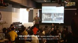 19기 교정운동전문가 CES KOREA 2주차 (14)