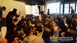 24차 CESKOREA 교정운동전문가 2주차 (3)