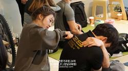 교정운동전문가과정 24차 CES KOREA (12)