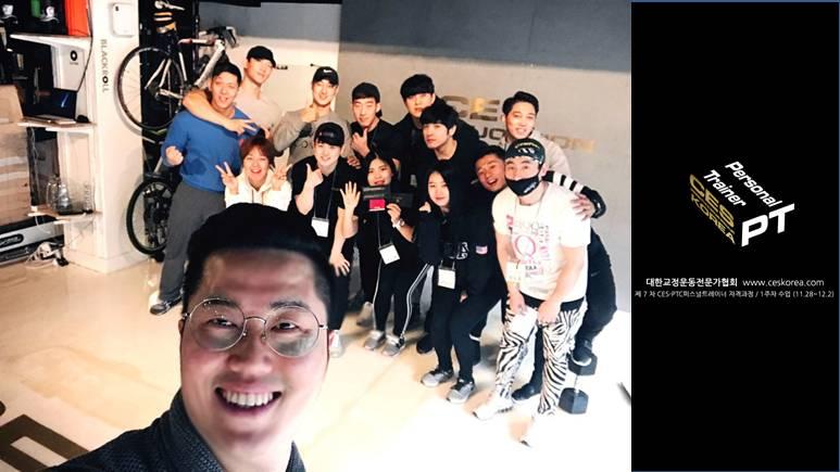 CES KOREA 퍼스널트레이너과정 PTC7기 1주차  (2)