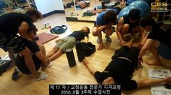 17기 교정운동 3주차 수업사진 (13)