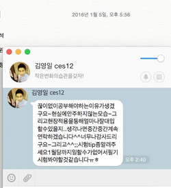 CES KOREA후기 (22).jpg
