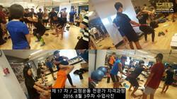 17기 교정운동 3주차 수업사진 (26)