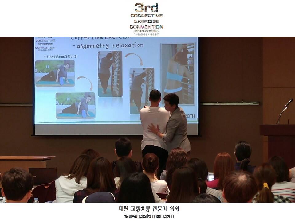 CES KOREA 교정운동전문가협회 3번째 코엑스컨벤션 (34).JPG