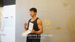CES24 교정운동전문가과정 종강 (36)
